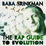 """""""How do human beings ever learn to do anything?  Performance... feedback... revision""""  BABA BRINKMAN"""